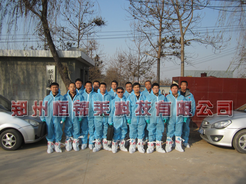 专业技术老师与嘉吉集团陕西分公司培训