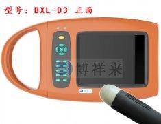 新款猪用b超测孕仪BXL-D3